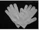 北京-防护手套