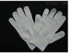 北京-手套