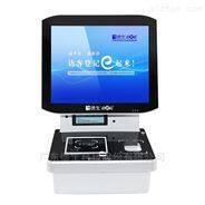 北京访客登记系统 访客一体机