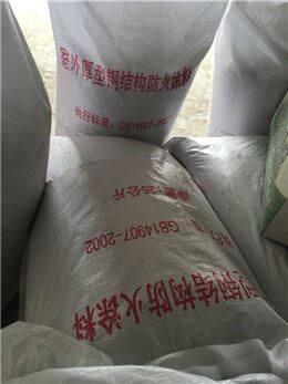 河北生产厂家大量优惠厚型防火涂料价格