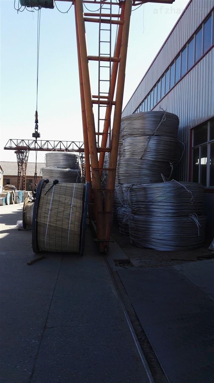 大征240/30钢芯铝绞线厂价(征帆牌)