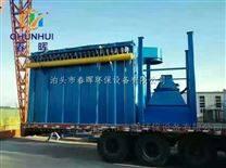 布袋除尘器在邯郸炼钢厂发挥出的*效果