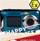 安全监管监察值法装备防爆防水照相机