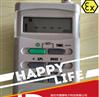 安全生产监管专业装备防爆个体声剂量计