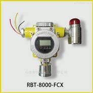 上传PLC4-20MA信号传输硫化氢气体报警器