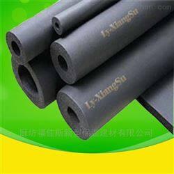 30mm橡塑保温管多少钱