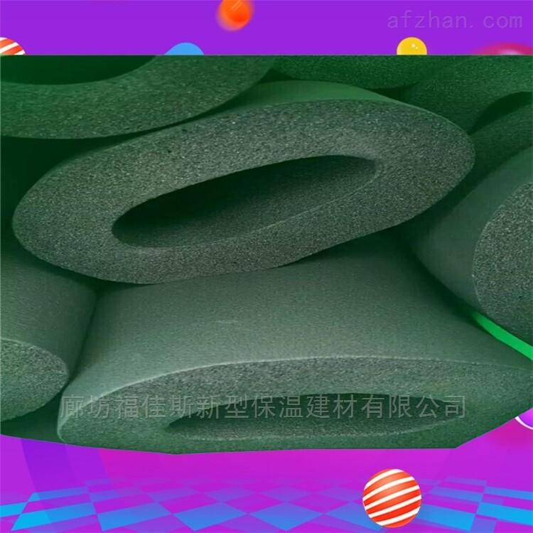 橡塑管华美b1级