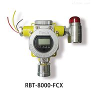 商用燃气泄漏报警器天然气浓度探测器连喷淋