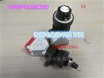 封膠型防爆電位器 10K 4.7K 2W 開孔30