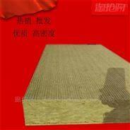 龙骨干挂岩棉板批发厂家 岩棉保温板价格