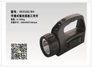 XCL6022价格/康庆厂家/便携式LED强光工作灯