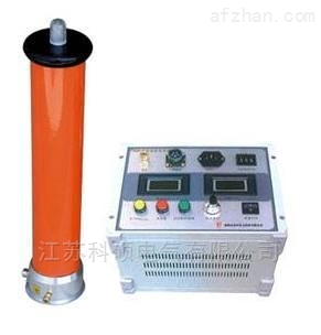 GHZGF直流高压发生器