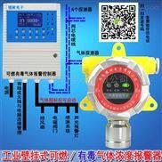 工业罐区氯甲烷气体报警仪,可燃性气体探测器与防爆电磁阀门怎么连接
