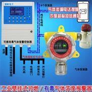化工厂车间柴油报警器,气体探测器探头与防爆电磁阀门怎么连接