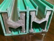 DHH-500A单极铝滑触线生产厂家