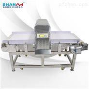 板链式金属探测器食品金属检测机