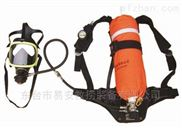 RHZKF6.8/30-CCCF SCBA正压式空气呼吸器3C新标准2014
