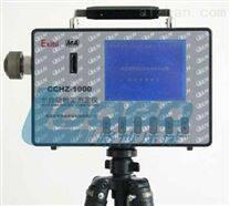 粉尘测定仪的价格LB-CCHZ1000
