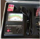 高压绝缘电阻测试仪/兆欧表