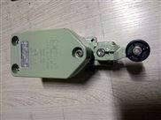 LX8077/1-20隔爆型防爆行程开关