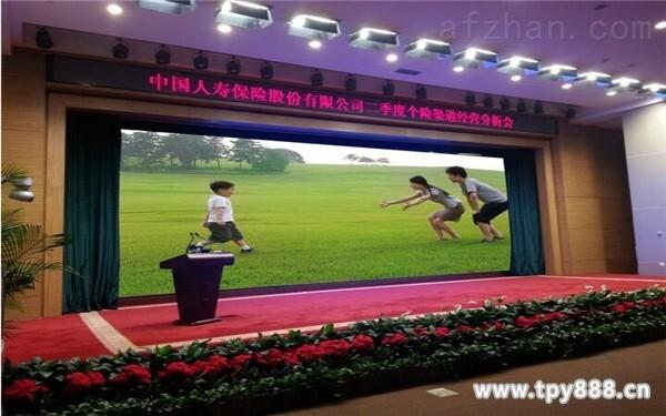 高清會議室LED小間距顯示屏廠家報價