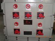 BXM(D)-2/16A防爆配电箱