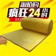 防火玻璃棉卷毡产品简介