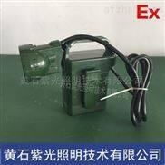 YJ1150便携式强光防爆工作灯 紫光YJ1150好品质