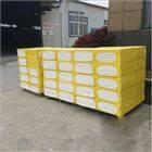 矽質板 外墙保温硅质保温板