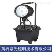 供应泛光工作灯YF2350-YF2350移动照明灯