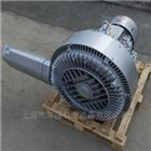 2QB720-SHH57双叶轮高压旋涡风机,7.5千瓦报价