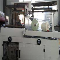 L型热收缩封切包装机