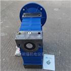 NMRW063紫光涡轮减速机 ,紫光原厂直供