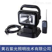 YJ2351紫光YJ2351遥控探照灯好品质 YJ2351车载探照灯