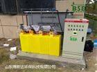 BSDSYS检测中心实验室废水处理设备无二次污染
