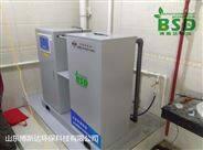 实验室专用综合废水处理设备自动化程度高