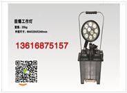 康庆 24V防爆移动灯 海洋王LED应急灯30W