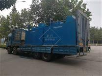 营口地埋式一体化污水处理厂家设备