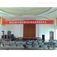 供应杭州电动会标,电动升降横幅