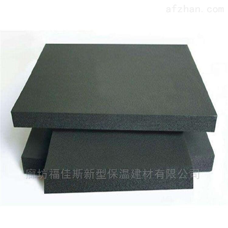淄博代理橡塑保溫板 橡塑板出厂价格