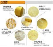 玻璃棉卷毡 离心玻璃卷毡多少钱一平米