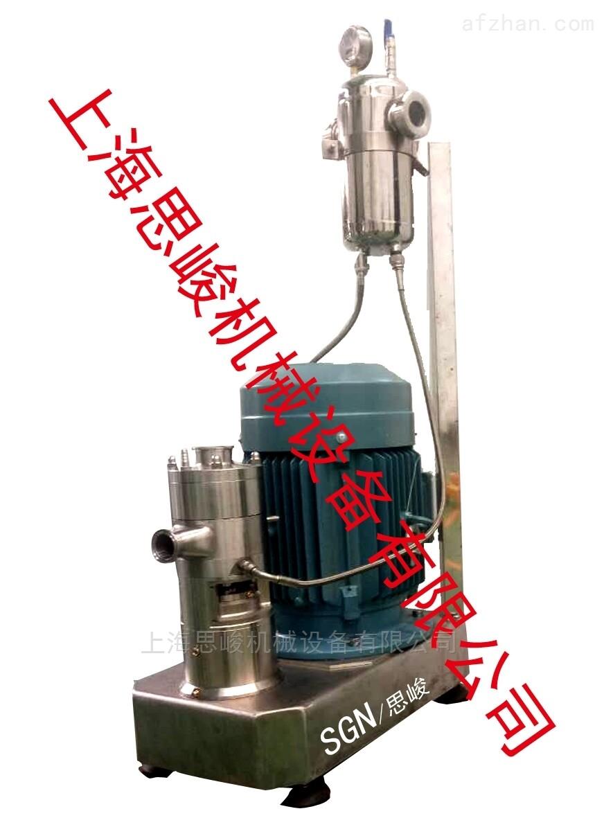 脂肪乳纳米精细型乳化机