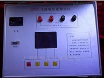 JDS接地引下线导通测试仪