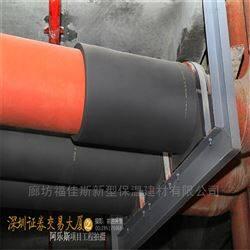 保温防腐密闭橡塑保温材料橡塑管价格