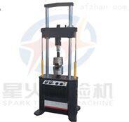 金属波纹管耐久疲劳试验机