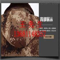 北京保安迷彩大衣定做