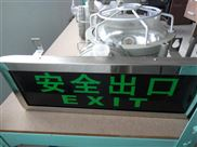 广州BAYD防爆消防标志灯