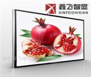超薄LED大屏幕显示器 壁挂楼宇广告机厂家