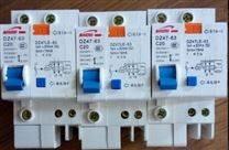 DZ47LE-63/1P 2P 3P小型漏电断路器