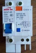 现货供应DZ47LE-63/1P小型漏电断路器